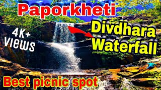 West Bengal Picnic Spot