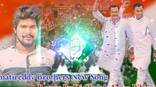 komati Reddy Yenkanno New Song Remix By Dj Chandu Bibinagar.mp3