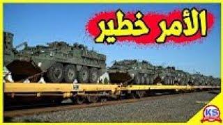 عاجل الجيش المغربي في طريق مسح البوليساريو