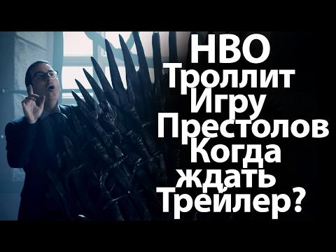 Игра престолов 6 сезон 9 серия смотреть онлайн