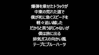 闇の中~ゆきてかへらぬ~【歌詞付き】 thumbnail