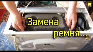 Замена ремня в стиральной машинке Vestel WS 637(Всем привет, данный ролик больше подойдет именно обладателям такой стиралки, всем моим подписчикам вряд..., 2014-05-04T21:24:36.000Z)