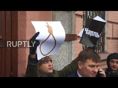 Ukraine: Under fire Kiev police chief attacked after lawyer murder