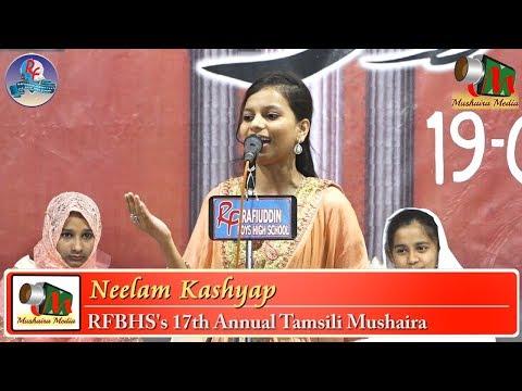 NEELAM KASHYAP, 17th Tamsili Mushaira Bhiwandi 2019, Mushaira Media