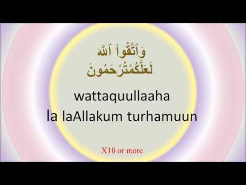 How To Memorise Ayah 10 Of Surat Al Hujurat Quran (49: 10}