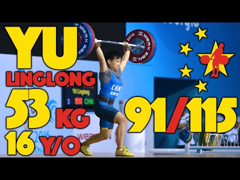 Yu Linglong (53, 16y/o) - 91kg Snatch / 115kg Clean and Jerk [Slow Mo 50p]