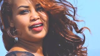 Neima Ahmed - Tedeschalehu | ተደስቻለሁ - New Ethiopian Music 2018 (Official Video)