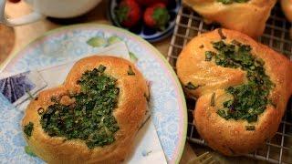 【蘿潔塔的廚房】愛心形狀的蔥花麵包,深受小朋友喜愛。自己動手做,超EASY!