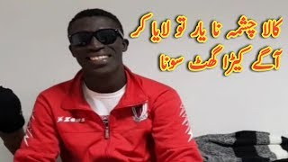 Kala Chashma Na Yaar Tu La Kar WhatsApp Status Video Song | Kala Chashma Malkoo Song