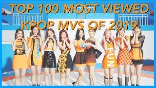 TOP 100 MOST VIEWED KPOP MVS OF 2019 (JUNE WEEK 2)