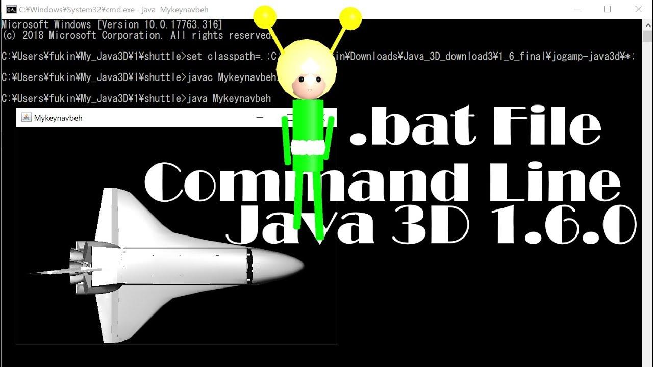 java 6 update 17 64 bit download