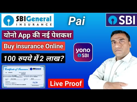 How to Get insurance From Yono App | Sbi Personal Accident insurance Policy