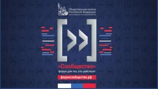 Секция «Информационное общество: проблемы, тенденции и перспективы развития»