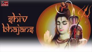 Top Shiv Bhajans Maha Shivraatri Special - Om Mangalam Omkar - Hemant Chauhan.mp3