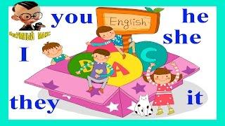 English lesson № 9 Personal pronouns. Английские личные местоимения.