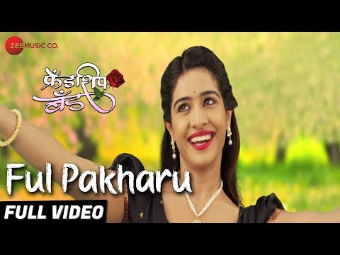 Ful Pakharu - Friendship Band Marathi Movie HD Mp4 Video Song
