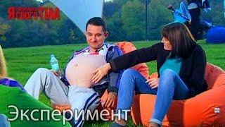 Людмила Шупенюк убедила Валерия Ославского «забеременеть» на сутки