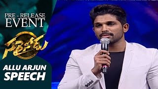 Allu Arjun Speech - Sarrainodu Pre Release Event || Rakul Preet Singh || Thaman || Boyapati Srinu