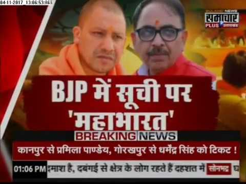 Live News Today: Humara Uttar Pradesh latest Breaking News in Hindi | 04 Nov
