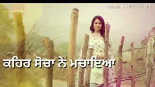 Mehandi // Song Status Song by Veet Baljit, Sonam bajwa, Ammy Virk    Movie Nikka Zaildar 2