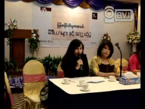 Association of Myanmar Architects Press Conference