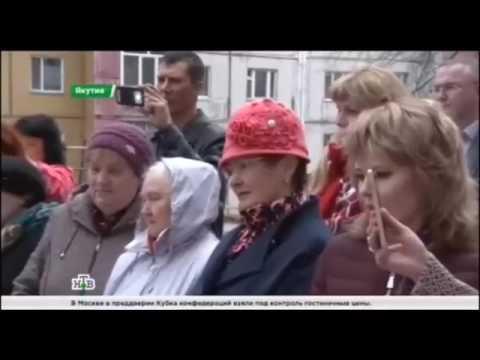 В Нерюнгри состоялось вручение федерального знака отличия «Дом образцового содержания»