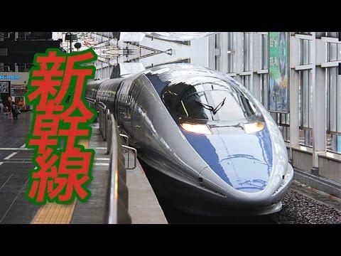 Japan Train 2017 (Tokyo to Chiba-Narita)