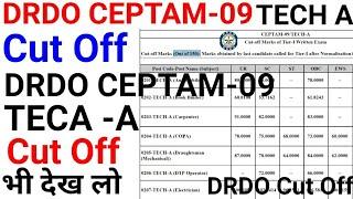 DRDO CEPTAM-09 Tech A Cut Off || DRDO Technician A Result Declared || DRDO CEPTAM-09 Tier 1 Cut Off