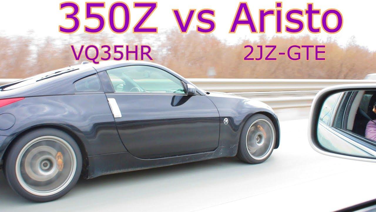 TOYOTA ARISTO 2JZ-GTE vs NISSAN 350Z VQ35HR