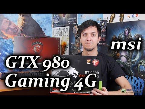 Схема Nvidia 8500 Gt - horizonregulations