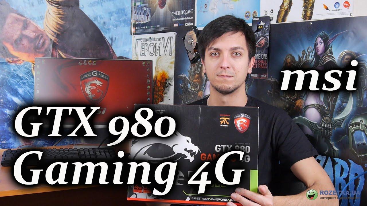 Видеокарта msi geforce gtx 970 1140mhz pci-e 3. 0 4096mb 7010mhz 256 bit 2xdvi hdmi hdcp — купить сегодня c доставкой и гарантией по выгодной.