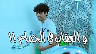 اتحداك تجيب اي شي في 10 ثواني - و العقاب مبرح هههههه !!
