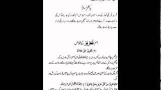 Al-Aziz ALLAH Name Benefits Asma ul Husna K Amal1