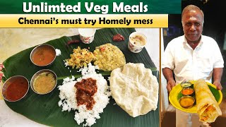 Positive மனிதரின் Unlimited Meals - MSF