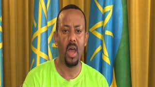 Ethiopian Politics  | Dr abiy ahmed speech about meskel adebabay  Grenade attack cause 2018