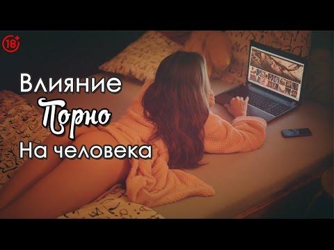 Смотреть порно онлайн быстро