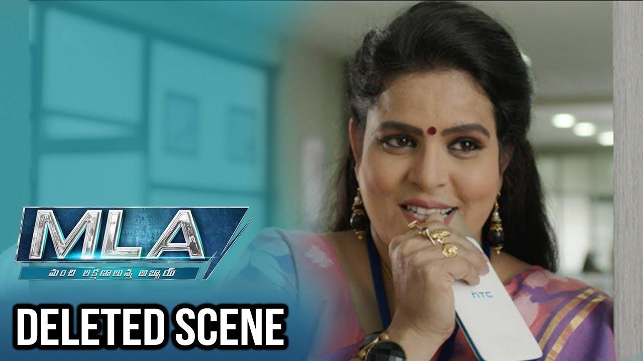MLA Movie Deleted Scenes | Posani Krishna Murali Love Scene | Nandamuri Kalyan Ram | Kajal Aggarwal