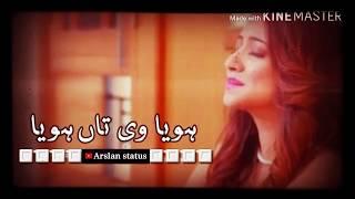 Chat Akh Da Aa Tor Dani Yaari Othy Far Ma Haar Jaani a -HD New Whatsapp Status - 2018 YouTube