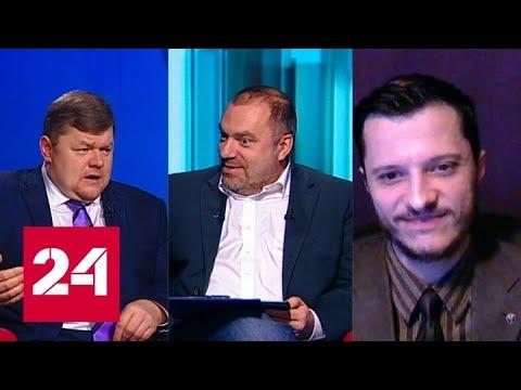 Три корабля были камнем преткновения: эксперт о возврате задержанных украинских судов - Россия 24