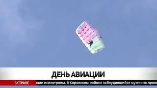 В Беларуси отметили день ВВС