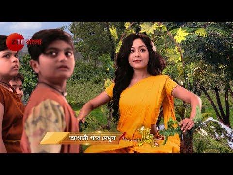 Zee Bangla Live TV