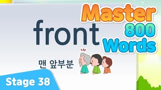 Master 800 Words ㅣStage 38ㅣEng…