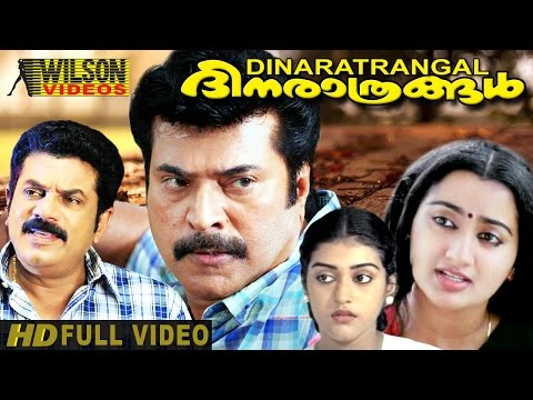 Dhinarathrangal (1988)  Malayalam Full Movie HD