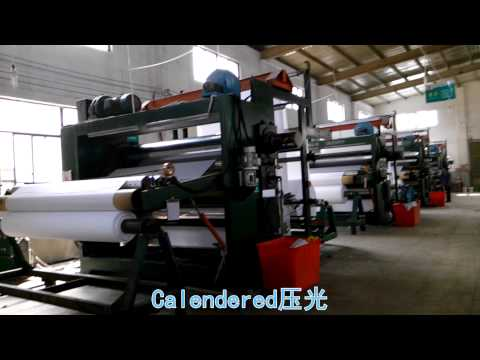 Zhejiang Zhaoxin Weaving Co , Ltd-  Manufacture of 100% polyester microfiber fabric(hometextile)