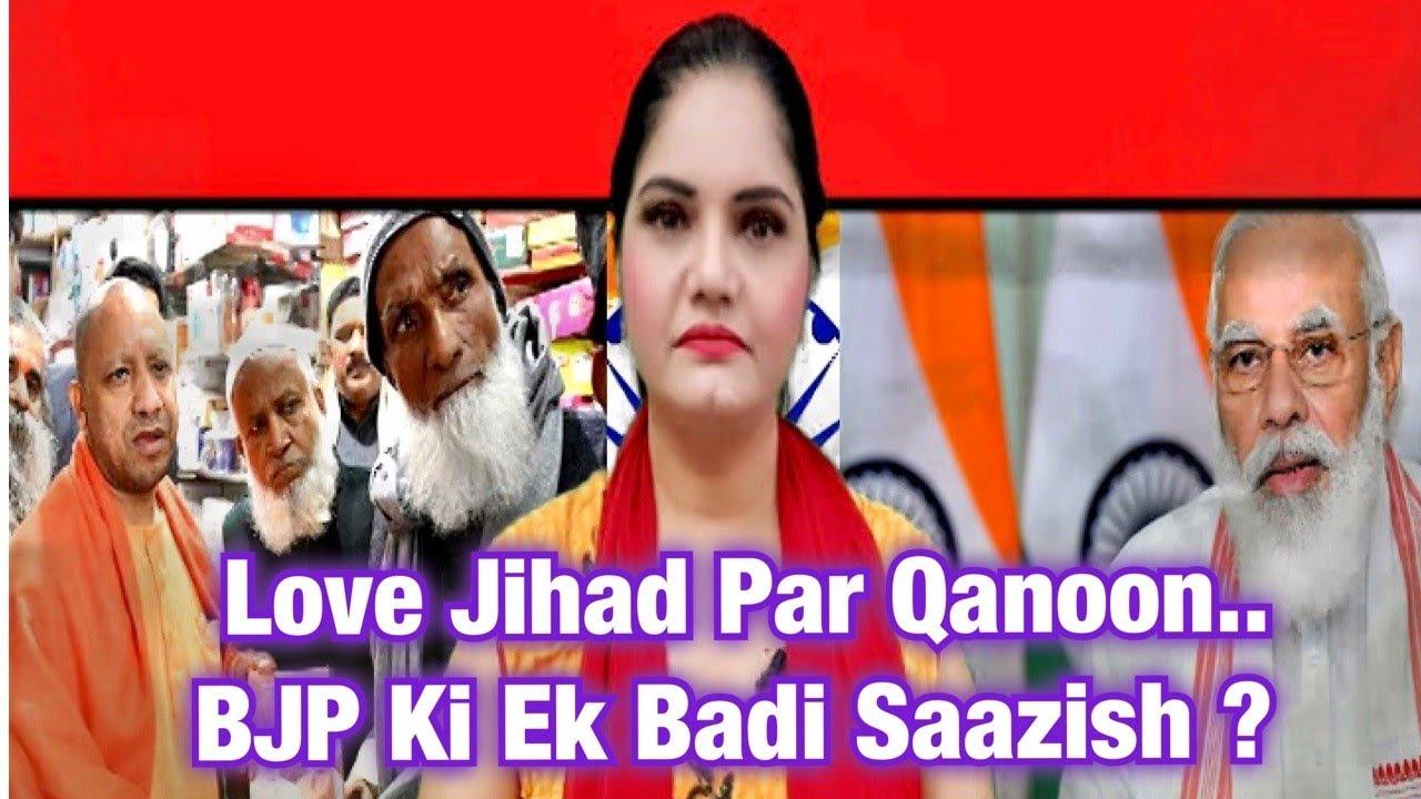 Love Jihad 'The Stepping Stone Towards Hindu Rashtra...?