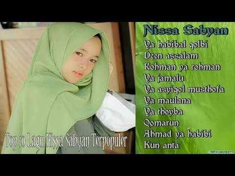 Download Lagu Mp3 Sholawat Nissa Sabyan Qomarun