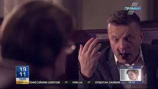 """""""Кисельов. Авторське"""". Гість програми Леонід Парфьонов. Ефір від 19 листопада 2017 року"""
