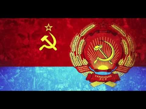 Anthem of the Ukrainian Soviet Socialist Republic
