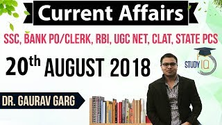 August 2018 Current Affairs in English 20 August 2018 for SSC/Bank/RBI/NET/PCS/CLAT/Clerk/KVS/CTET
