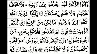 Download Juz-3 Sheikh Shuraim with HD text ജുസ്3